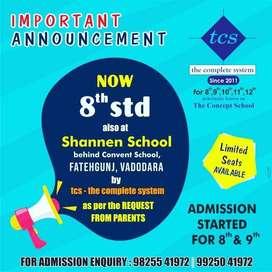 Baroda Public School, Waghodia Road - Schools in Vadodara