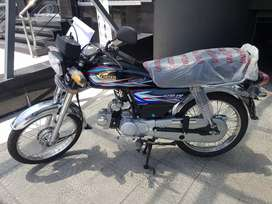 United 70cc Applied for 2020 Brand new Latest model in Cheap Price