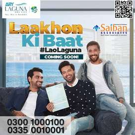 ARY laguna forms - limited time offer - ARY DHA city Karachi