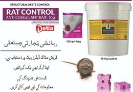 Detia Professional Rodenticide ( RODENT CONTROL)