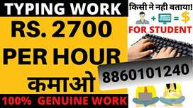 Lifetime earning from home based job