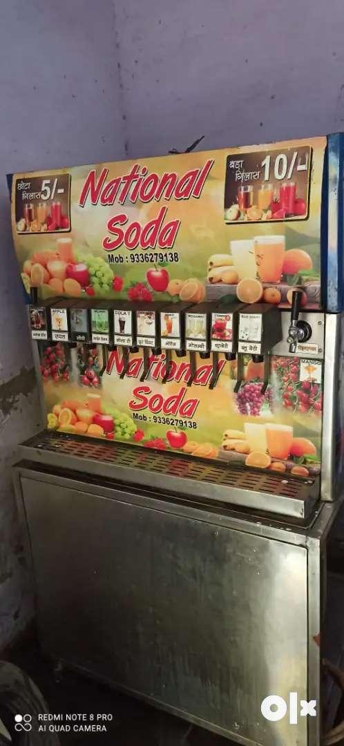 Soda Flavour Machine