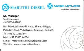 Wanted-Marketing Executive-Automobile Field-Tirupur Only