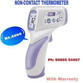 Non Contact Infrared IR Thermometer for Fever Screening
