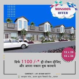 %Just Pay Rs. 1100, and Book Your 1BHK Row House/ At Sayan Kim Road